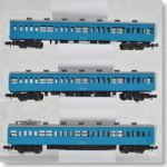 Kato 10-035 103 Kokuden-001 Blue 3 Car Powered Set